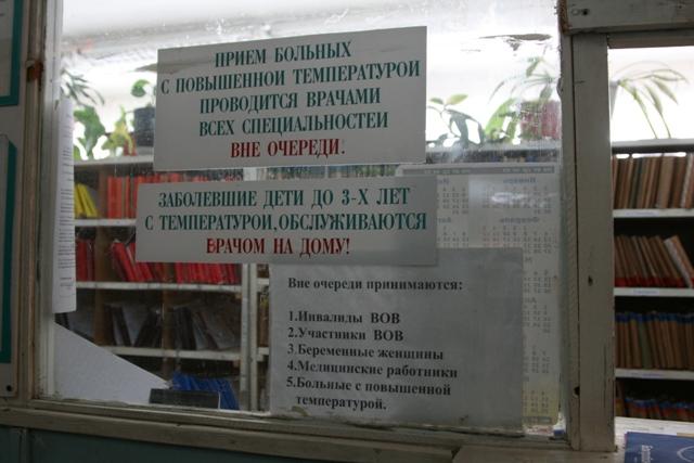 Софьинская амбулатория